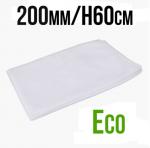 FILTR WSTĘPNY DO FILTRA WĘGLOWEGO VF-ECO, fi200mm, 820-1290m3/h, h60cm